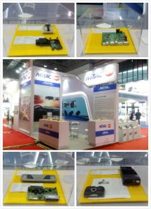 mitac product